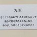 2014年7月 昭和のこどもたち