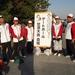 桟東五月会.JPG